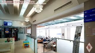 Смотреть видео WIKIMETRIA| Бизнес-центр: Рубин | АРЕНДА ОФИСА В МОСКВЕ онлайн