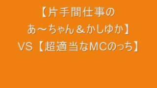 2007.07.18放送のPerfumeのマジカル☆シティより。 「THE 適当のっち vol...