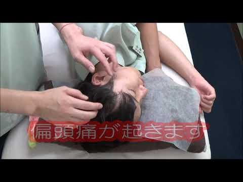 偏頭痛で悩む方の特徴と治し方(調圧法)