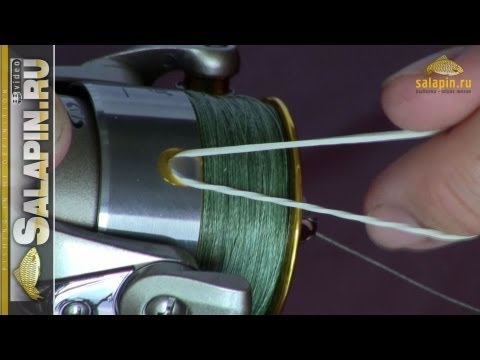Как зафиксировать леску на шпуле резинкой видео