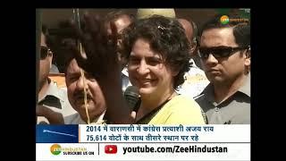 Banaras рдореЗрдВ PM Modi рдХреЛ рдЪреБрдиреМрддреА рджреЗрдВрдЧреА Priyanka Gandhi?