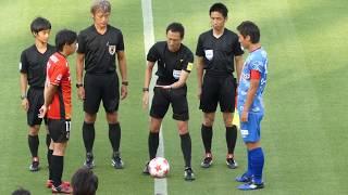天皇杯 JFA 第98回全日本サッカー選手権大会2回戦、名古屋グランパスと...