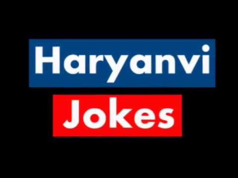 Haryanvi Jokes | Desi Jokes | Latest haryanvi Comedy Jokes | Haryanvi Chutkule