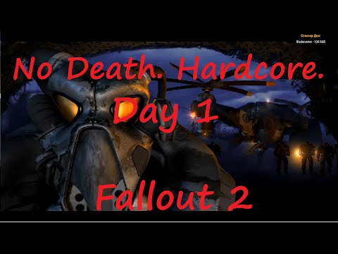 Fallout No Death/hardcore/rp/Sergeich. Day 1