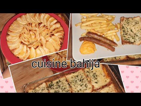 recette-de-pain-perdu-salé-fromage-au-four-tarte-aux-pommes-🍎-sans-sauce-facile-délicieux-😋