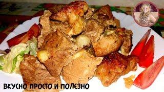 Обалденный Шашлык на Праздничный Стол. Вкусный и Сочный ШАШЛЫК в Духовке