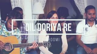 Tomay hrid majhare rakhbo chere debo na by bhoomi mp3 download.