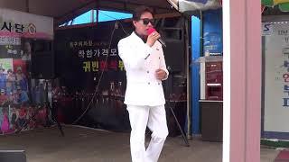 한국중앙가수협회 국가유공자 무료급식소 공연