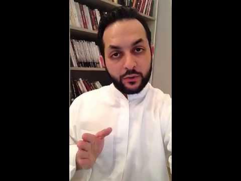 جرائم تصنيع الأدوية في العالم - Bad Pharma   الأخ/ حمد المسلم