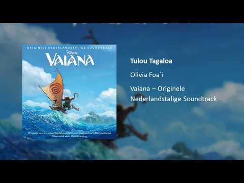 Tulou Tagaloa (Uit