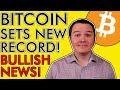 Pomp Podcast #383: Jim Cramer Becomes A Bitcoin Bull - YouTube