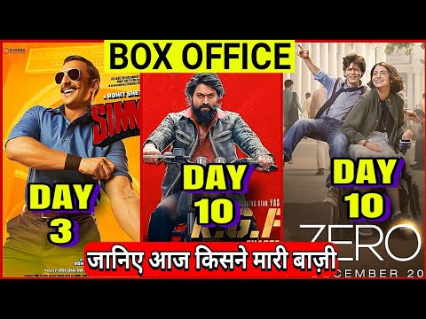 SIMMBA BOX OFFICE COLLECTION DAY 3,KGF box office collection Day 10,Zero box office collection,yash