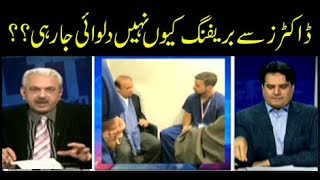 The Reporters | 20th June 2018