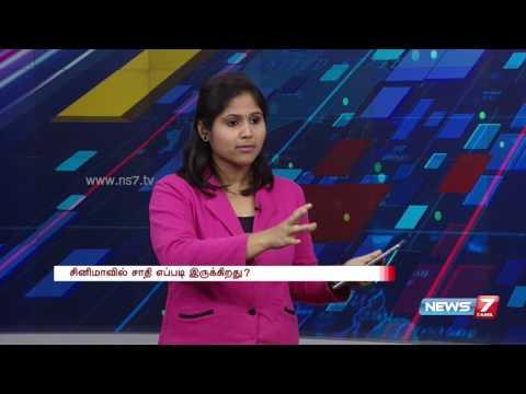 செய்திக்கு அப்பால் - Karu Palaniappan slams media for supporting Kabali