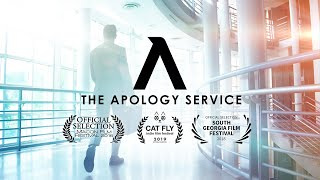 The Apology Service - A Sozo Bear Original Short Film (2015)