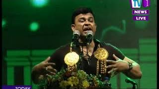 @Tv1NewsLK Prime Time News Sinhala TV1 08th February 2018 Thumbnail