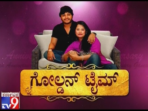 Golden Time: Golden Star Ganesh Marriage Complete Story, Don't miss Mp3