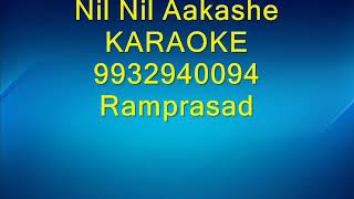 Neel Neel Akashe Karaoke 9932940094