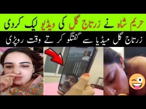 Hareem Shah viral