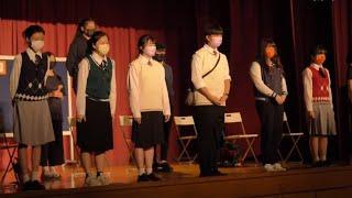 Publication Date: 2021-05-03   Video Title: 香港學校戲劇節2020-21排練及比賽花絮