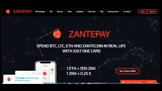 Часть 1 ZANTEPAY - трать криптовалюту, используя карту
