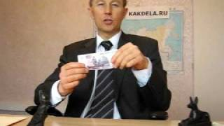 Причины роста доллара в 2010 вторая волна кризиса 2011
