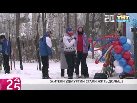 ТНТ-Новый Регион: Живу в Ижевске (19.02.14)