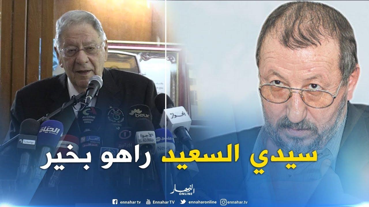 """ولد عباس : سيدي السعيد راهو في صحة جيّدة ..مايتخلّاش عن المنصب تاعو !! """""""