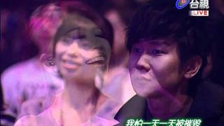 A-Lin 歌姬魅影 說了再見+她說+你不知道的事+離開我+慢慢等組曲