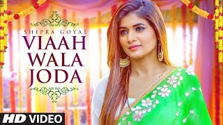Shipra Goyal: Viaah Wala Joda (Full Song) Rajat Nagpal | Latest Punjabi Songs 2018
