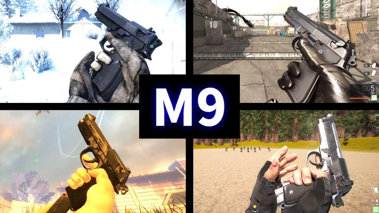 ベレッタ M9 リロード集 Beretta 92 Comparision In 48 Video Games + Real !