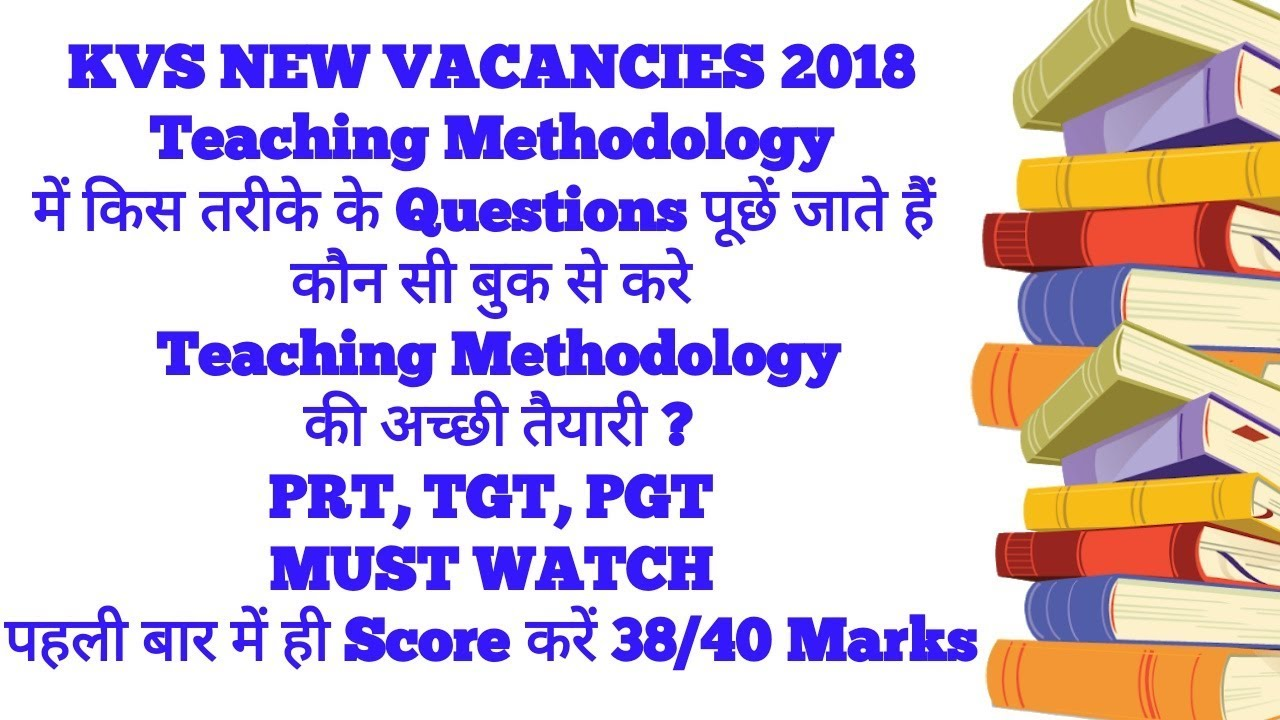 Recommended book for Teaching Methodology KVS 2018 II Teaching Aptitude ll  Teaching Skills ll