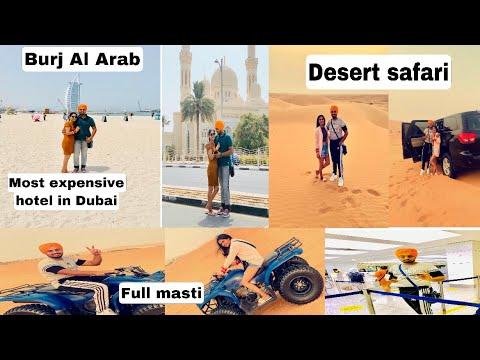 DUBAI DESERT SAFARI -BELLY DANCE-ATV RIDE-BBQ DINNER -DUBAI CITY TOUR #SEHDIL #SEHAJ_BINNER_VLOGS