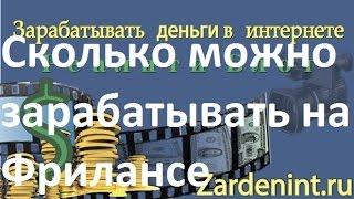 etxt ru заработок на статьях  заработок на рерайтинге  заработать деньги на копирайтинге