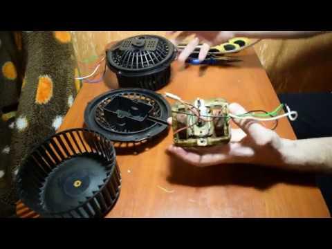 Как снять крыльчатку с электродвигателя вытяжки