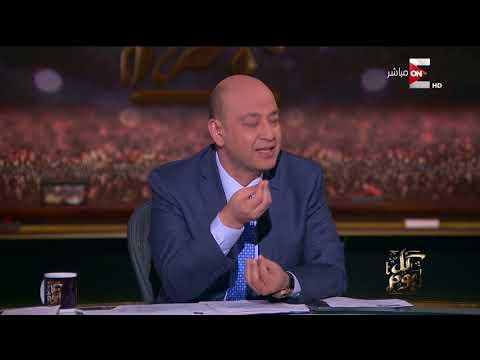 وزير المالية : مصر تتميز بـ أقتصاد متنوع و خلقنا 4 مليون فرصة عمل  - 23:20-2018 / 5 / 7