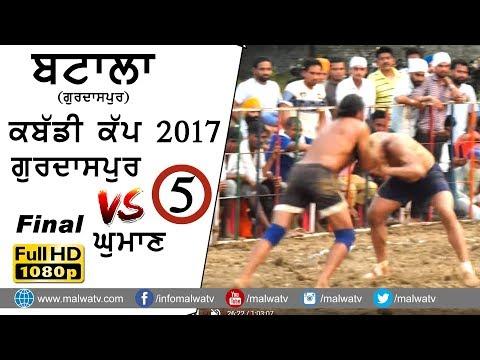 ਬਟਾਲਾ BATALA (Gurdaspur)  KABADDI CUP - 2017 ● FINAL MATCH GURDASPUR vs GHUMAN ● FULL HD ● Part 5th