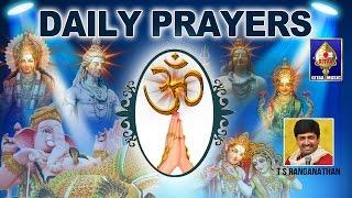 Dwadasa Jyotri Linga Stotram | Daily Prayers | Nithya Parayana Stotras | By T S Ranganathan
