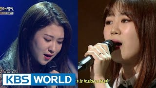 15& - Between the Rain and a Teacup (비와 찻잔 사이) [Immortal Songs 2]