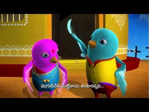 Burru Pitta Burru Pitta Turru mannadi - Birds - 3D Animation Telugu Rhymes for children