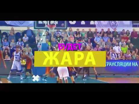 Анонс 2 02.05.2018 Финал Пример Лига Динамо (Курск) - УГМК (Екатеринбург)