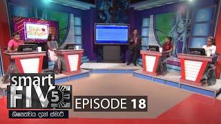 Smart Five - (2020-08-16) | ITN Thumbnail
