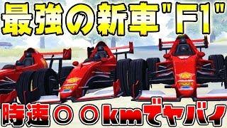 """【荒野行動】最新アプデで追加された新車""""リミットE-T0""""がぶっ壊れ性能でやばすぎたwww"""
