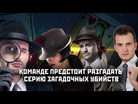 Криминальные детективы. Читать книги онлайн бесплатно