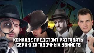 Татьяна Полякова «Знак предсказателя»