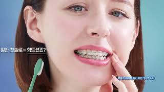 [파나소닉 Oral care] 제트워셔 구강세정기 EW…