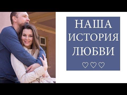 20 ЛЕТ ВМЕСТЕ 💖(совместное видео)