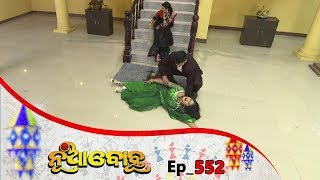 Nua Bohu | Full Ep 552 | 20th Apr 2019 | Odia Serial - TarangTV