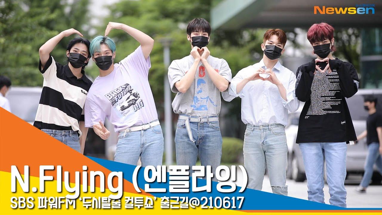 N.Flying (엔플라잉), '화면 가득 잘생김' (라디오출근길) #NewsenTV