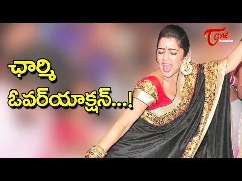 ఛార్మి ఓవర్ యాక్షన్...!   Charmi Kaur Over Action